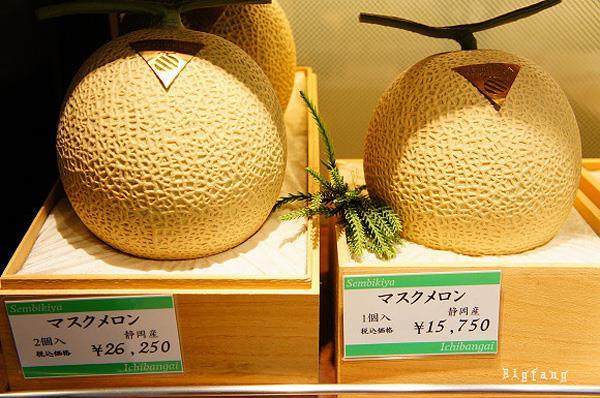 cửa hàng trái cây đắt đỏ nhất Nhật Bản